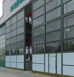 吉林重型工业大门
