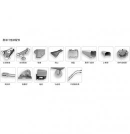 悬浮门型材配件
