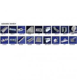 新疆加强型提升门型材配件
