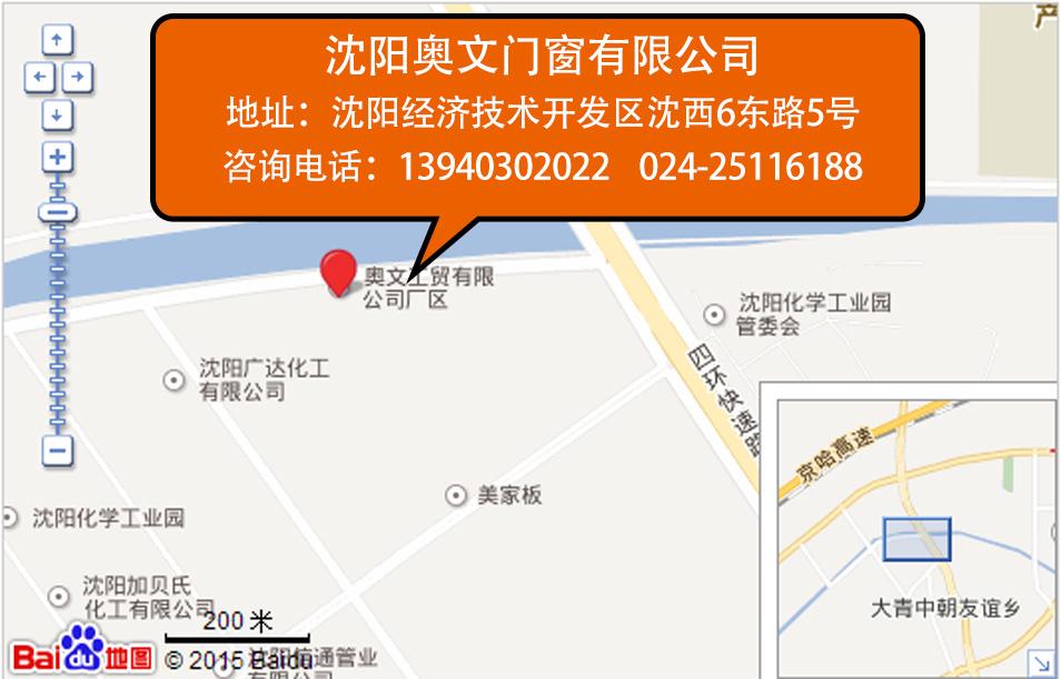 厂区位置.jpg